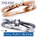 【ディズニーコレクション】 ミッキー & ミニー リボン&ハンドモチーフ THE KISS シルバー ペアリング 【ペア販売】 指輪 ディズニー SV925製 ロイヤルブルームーンストーン 指輪 THEKISS DI-SR702RBM-DI-SR701RBM 記念日 クリスマス ホワイトデー