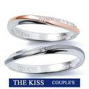 THE KISS シルバー ペアリング ダイヤモンド 【ペア販売】 SR6051DM-SR6052DM SV925製 ピンクxブラックコーティング 指輪 THEKISS ★ふたりの絆★ 刻印可能 記念日 ホワイトデー ホワイトデー