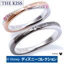 【ディズニーコレクション】 隠れミッキー THE KISS シルバー ペアリング ダイヤモンド 【ペア販売】 SV925 Precious time spent together (大切な時を共に過ごそう) 指輪 THEKISS DI-SR6008DM-DI-SR6009DM 記念日 クリスマス ホワイトデー