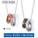 15倍ポイント 4連休☆☆ ペアネックレス ディズニー ミッキー THE KISS シルバー ダイヤモンド ペア販売 レディース メンズ おそろい DI-SN700DM-DI-SN701DM ブランド ディズニーコレクション 記念日 ギフト プレゼント 20代 30代 □