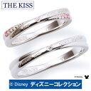 送料無料 【ディズニーコレクション】 隠れミッキー THE KISS シルバー ペアリング ダイヤモンド 【ペア販売】 SV925 Precious time spent together 大切な時を共に過ごそう 指輪 DI-SR6018DM-DI-SR6019DM ディズニーペアリング 記念日 ホワイトデー ホワイトデー