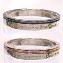 シルバー メッセージ ペアリング juuku -19- 【1本販売】 SV925製 結婚指輪 マリッ ...