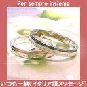 送料無料 シルバー メッセージ ペアリング juuku-19- 【ペア販売】 SV925製 結婚指輪 ...