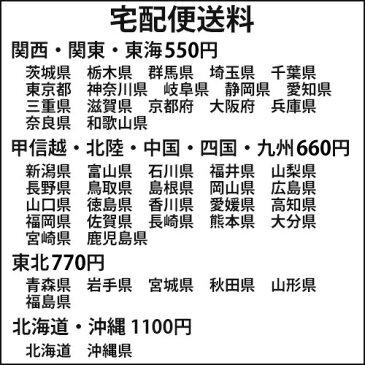【片方販売】セカンドピアス ピンクゴールド【軸太ポスト 0.9mm 地金】 K18製 日本製 幸せの四葉クローバー肌に密着しない工夫 ファーストピアスの次のピアス 【メール便送料無料】【メール便速達 OK】