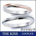 送料無料 THE KISS シルバー ペアリング ダイヤモンド 【ペア販売】 SR6051DM-SR6052DM SV925製 ピンクxブラックコーティング ★ふたりの絆★ 刻印可能 ホワイトデー