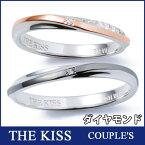 送料無料 THE KISS シルバー ペアリング ダイヤモンド 【ペア販売】 SR6051DM-SR6052DM SV925製 ピンクxブラックコーティング 指輪 THEKISS ★ふたりの絆★ 刻印可能 記念日