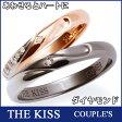 送料無料 THE KISS シルバー ペアリング ダイヤモンド [Duet]あわせるとハートに☆ 【ペア販売】 SV925製 ピンク&ブラックコーティング SR2424DM-SR2425DM ホワイトデー