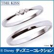 送料無料 【 ディズニーコレクション 】 隠れミッキー THE KISS sweets 【ペア販売】 ダイヤモンド ホワイトゴールド ペアリング 筆記体日本語刻印可能 結婚指輪 DI-WR1810DM-DI-WR1811DM バレンタイン