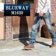 BLUEWAY:ビンテージデニム・エンジニアインカットジーンズ(ダイハード2):M1630-7155 ブルーウェイ ジーンズ メンズ デニム ジーパン 裾上げ