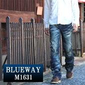 BLUEWAY:ビンテージデニム・エンジニアフレアーカットジーンズ(ブラックシェーバー)