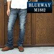 BLUEWAY:ソリッドストレッチデニム・セミブーツカットジーンズ(オーバーエイジング):M1882-5305 ブルーウェイ ジーンズ メンズ デニム ジーパン 裾上げ