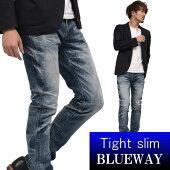 BLUEWAY:ソリッドストレッチデニム・タイトスリムジーンズ(オーバーエイジング)