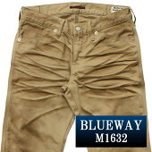 BLUEWAY:ビンテージサテン・エンジニアインカットパンツ(スイーパーダイ:カーキ):M1632-5355ブルーウェイパンツメンズサテンチノパン裾上げ