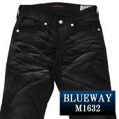 BLUEWAY:ビンテージサテン・エンジニアインカットパンツ(スイーパーダイ:ブラック):M1632-5365ブルーウェイパンツメンズサテンチノパン裾上げ