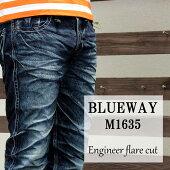 BLUEWAY:ビンテージデニム・エンジニアフレアーカットジーンズ(ツイストブルーNEXT):M1635-5435ブルーウェイジーンズメンズデニムジーパン裾上げ
