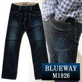 BLUEWAY:13.5ozビンテージデニム・6Pワークパンツ(オールドブルー):M1926-4450ブルーウェイジーンズメンズデニムジーパン裾上げストレート