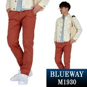BLUEWAY:コーマストレッチサテン・トラウザーズ(ダークオレンジ):M1930-16ブルーウェイパンツメンズチノパン裾上げ