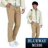 BLUEWAY:コーマストレッチサテン・トラウザーズ(ライトブラウン):M1930-51ブルーウェイパンツメンズチノパン裾上げ