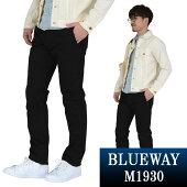 BLUEWAY:コーマストレッチサテン・トラウザーズ(ブラック):M1930-65ブルーウェイパンツメンズチノパン裾上げ