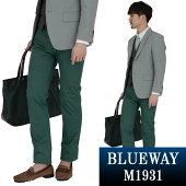 BLUEWAY:コーマストレッチサテン・タイトストレートパンツ(ブルーグリーン):M1931-30ブルーウェイメンズチノパン裾上げ