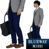 BLUEWAY:コーマストレッチサテン・タイトストレートパンツ(ネイビー):M1931-35ブルーウェイメンズチノパン裾上げ