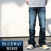 BLUEWAY:ストレッチデニム・ブーツカットジーンズ(ユーズド:インディゴ):M1932-4200ブルーウェイジーンズメンズデニムジーパン裾上げ