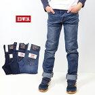 EDWIN,エドウィン,キッズジーンズ,EBJ03