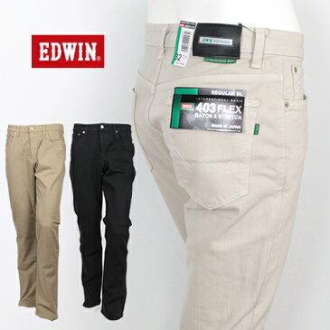 【大きいサイズ】EDWIN/エドウィン <メンズ> INB/ソフトフレックス レギュラーストレート 40インチ F403-214/F403-216/F403-275