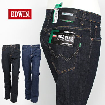 EDWIN/エドウィン <メンズ> INB/ソフトフレックス レギュラーストレート F403-200/F403-233/F403-292