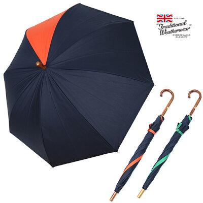 傘 長傘 折りたたみ傘 おすすめ ブランド トラディショナル ウェザーウェア