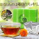 ダイエット 茶 お茶 詰まり ダイエットティー ハーブティー すっきりソウカイ茶 15包 ティーパッ...