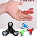 即日発送!世界中で大ヒット!ネコポス便限定 送料無料「ハンドスピナー3個セット」Minisuit Hand spinn...