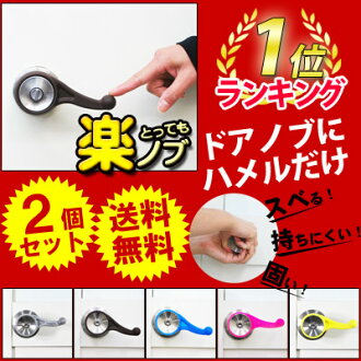 """Very fun knob"" [Courier flights and limited choice is silicon material will cause the extra 500 yen!-impaired children and hand toy ideas for elderly people!"