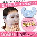 Kogaokin-mask-m