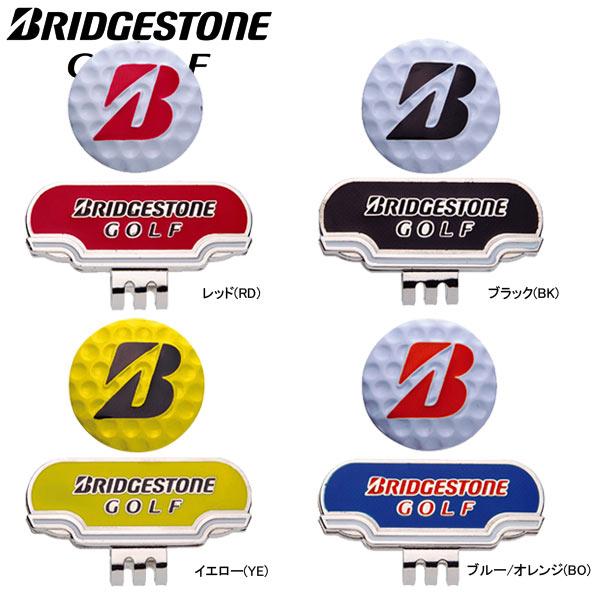 【24時間限定】4/15 エントリー&楽天カード決済でP最大27倍 【19年継続モデル】ブリヂストンゴルフ キャップマーカー GAG503 BRIDGESTONE GOLF