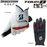 【20年継続モデル】ブリヂストンゴルフ メンズ ゴルフグローブ ソフトグリップ GLG94J (Men's) TOUR B SOFT GRIP GLOVE BRIDGESTONE GOLF ツアー B