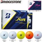 【オウンネーム】【18年モデル】ブリヂストンゴルフ ゴルフボール JGR 1ダース(12球) TOUR B (ツアービー)JGR BRIDGESTONE GOL...