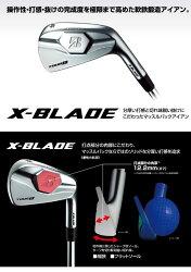 【特注】ブリヂストンゴルフツアーBX-BLADEアイアン6本セット(#5~9,PW)[ダイナミックゴールドAMT]スチールシャフトBRIDGESTONEGOLFTour-BDG