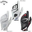 【24時間限定】2/25 エントリー&楽天カード決済でP最大27倍 【20年継続モデル】キャロウェイ メンズ ハイパーグリップ グローブ 19 JM (Men's) Callaway Hyper Grip Glove 19 JM