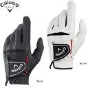 【大特価】【20年継続モデル】キャロウェイ メンズ ウォーバード グローブ 19 JM (Men's) Callaway Warbird Glove 19 JM・・・