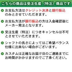 【特注】ヤマハリミックス116ツアーブレードアイアン6本セット(#5~9,PW)[ライフルプロジェクトX]スチールシャフトRMXTOURBLADERIFLEPROJECTX