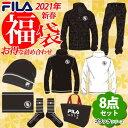 【先行予約】 【数量限定】 フィラ メンズ ゴルフウェア 福袋 8点セット ブラックシリーズ 780-100 (Men's) FILA
