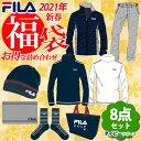 【先行予約】 【数量限定】 フィラ メンズ ゴルフウェア 福袋 8点セット ネイビーシリーズ 780-101 (Men's) FILA