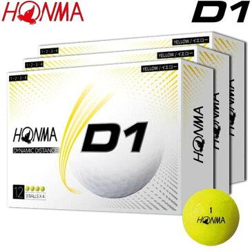 【3ダース(36球)セット】【20年モデル】本間ゴルフ ホンマ D1ボール (イエロー) 3ダースセット(3箱×12球) HONMA BALL