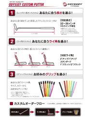 【特注】オデッセイオーワークスパターR-LINEマレット型カスタムオーダーODYSSEYO-WORKS