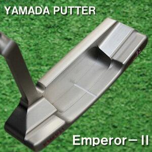 ○山田パター工房 ヤマダミルド エンペラー2 ヤマダパター YAMADA Machine Milled Emperor-II ※専用パターカバー付属