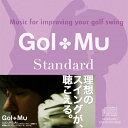 【山田パター工房推奨】Gol-Mu(ゴルミュー) スタンダード スイングリズム練習器