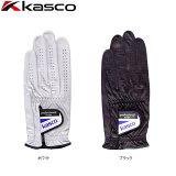 【大特価】 キャスコ メンズグローブ プロフェッショナルモデル 天然皮革(ソフトシープ) PT-300(Men's) KASCO