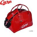 【21年継続モデル】 レザックス 広島カープ メンズ ボストンバッグ HCBB-9531 (Men's) Carp LEZAX