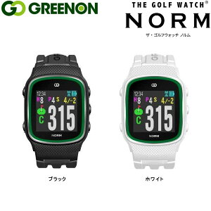 0df277628b グリーンオン ザ・ゴルフウォッチの通販・価格比較 - 価格.com